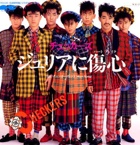 サザン・ウインド – 中森明菜(1984年)