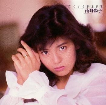 1986年(昭和61年)ヒット曲ランキング