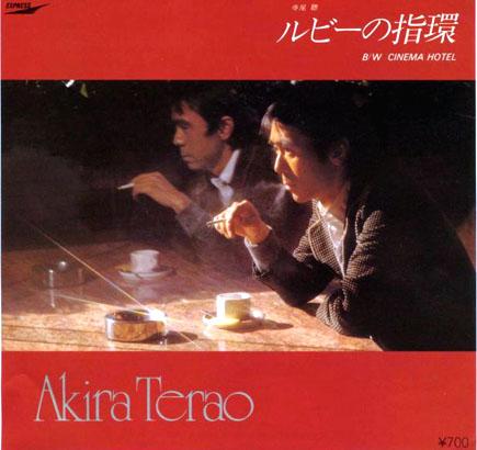 哀愁でいと – 田原俊彦(1980年)