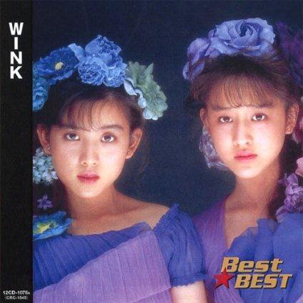 1989年(平成元年)ヒット曲ランキング