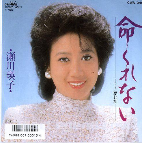 You Were Mine – 久保田 利伸(1988年)
