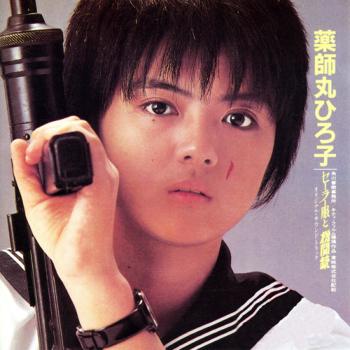 セーラー服と機関銃  – 薬師丸ひろ子(1982年)