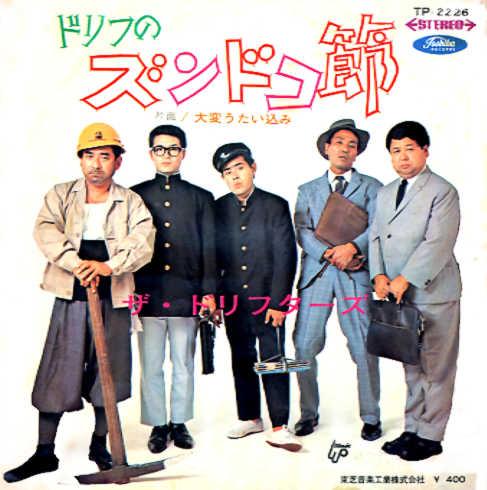 黒ネコのタンゴ – 皆川おさむ(1970年)