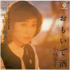 関白宣言 – さだまさし(1979年)