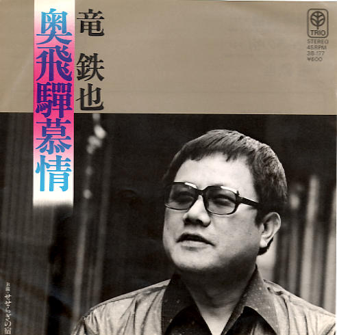 スニーカーぶる~す – 近藤真彦(1981年)