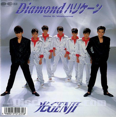 Diamondハリケーン – 光GENJI(1988年)