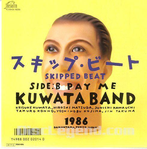 スキップ・ビート – Kuwata Band(1986年)