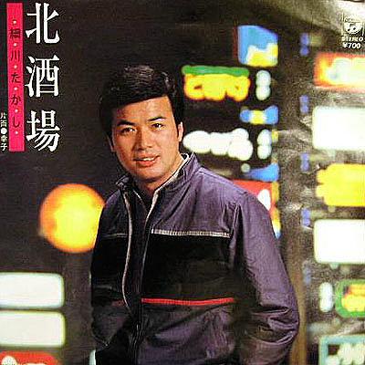 悪女 – 中島みゆき(1982年)
