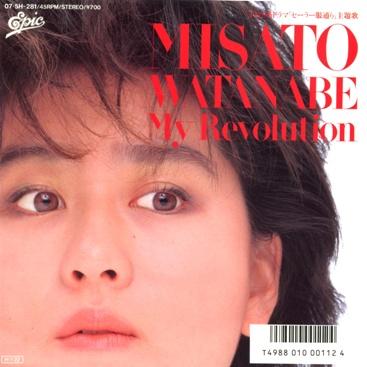 My Revolution – 渡辺美里(1986年)