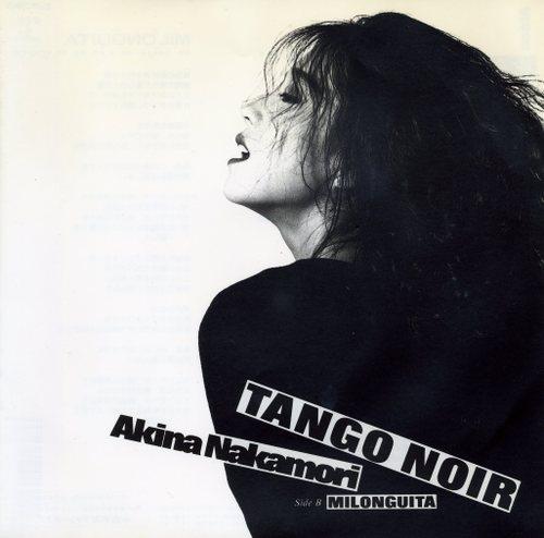 TANGO NOIR – 中森明菜(1987年)