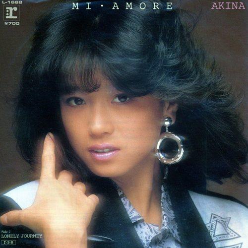 ミ・アモーレ – 中森明菜(1985年)