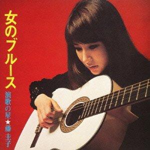 女のブルース – 藤圭子(1970年)