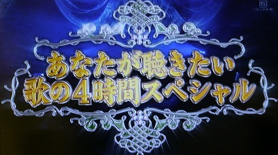 未来の日本に伝えたい名曲100選