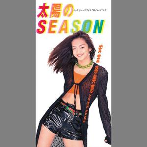 安室奈美恵 - 太陽のSEASON
