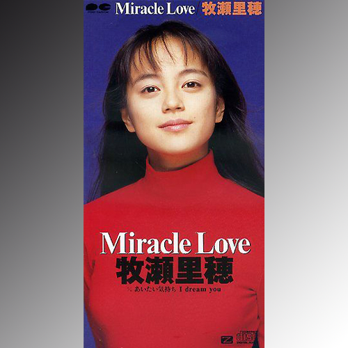 Miracle Love – 牧瀬里穂